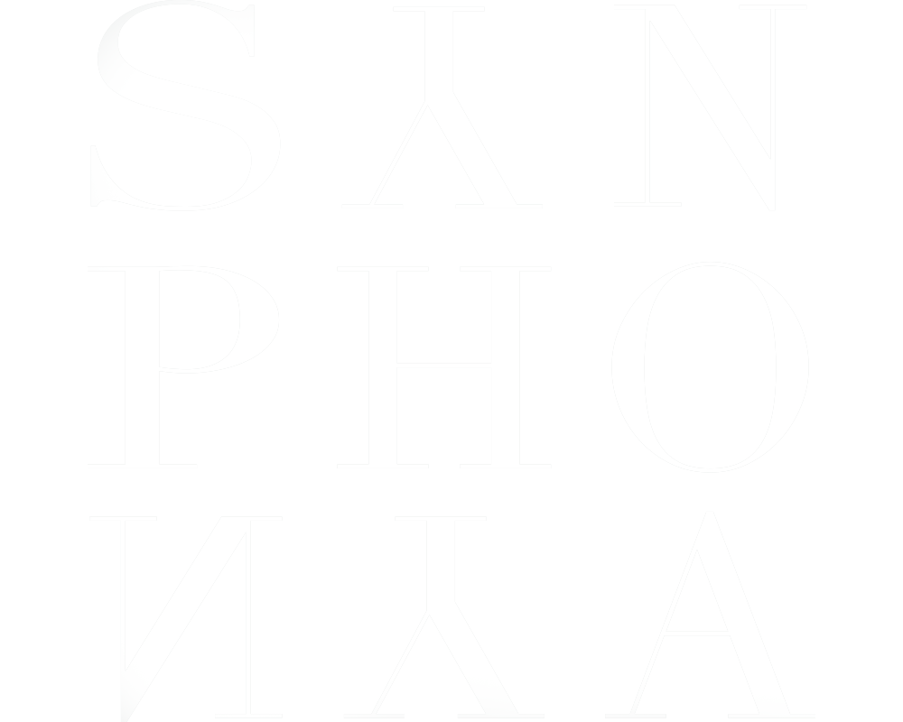 Synphonya
